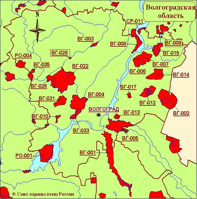 Карта-схема КОТР международного значения в Волгоградской области.