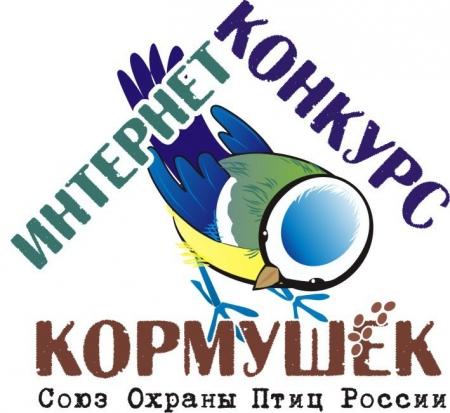 Союз охраны птиц России приглашает на Соловьиные вечера