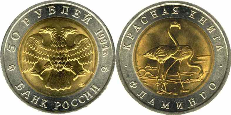 Представляем вашему вниманию Памятные и Юбилейные монеты России, а также...
